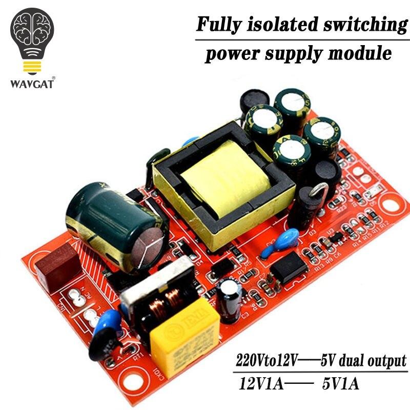12V 1A/5V1A voll isoliert schalt netzteil modul/220 V drehen 12V 5V dual ausgang/AC-DC modul