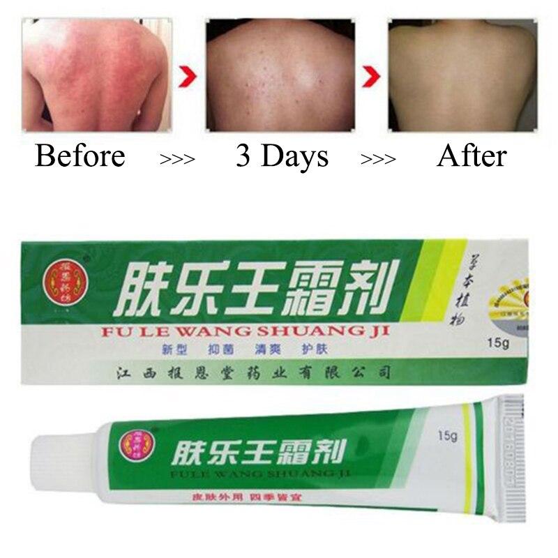 20Pcs Improve skin inflammation cream