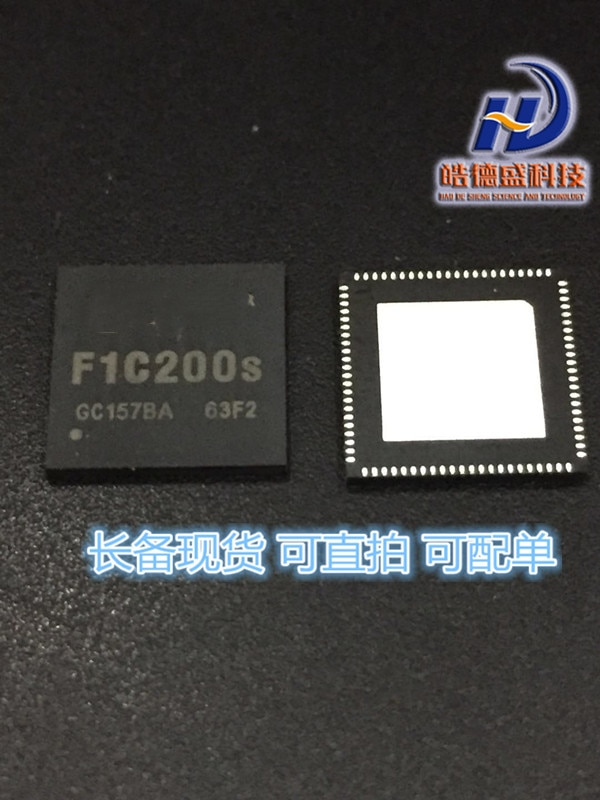 Nuevo original F1C200S F1C200 QFN