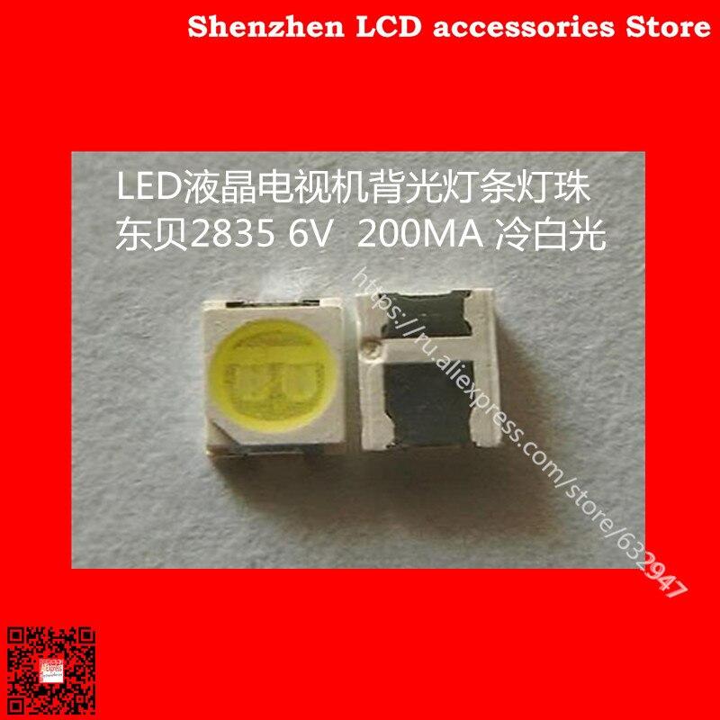 150 unids/lote para mantenimiento Konka Changhong Amoi LED LCD TV luz de fondo barra de luz con la carcasa este 2835 SMD lámpara cuentas 6 V