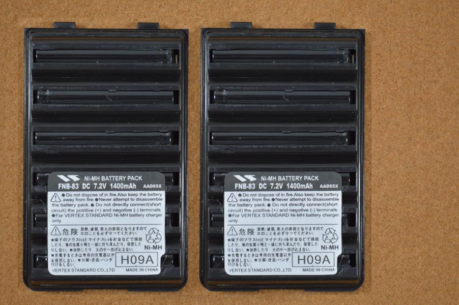 2 uds vértice estándar FNB-83 DC 7,2 V 1400mAh repleacement Paquete de batería para vértice VX-160 VX-168 VX-170 VX-177 VX-210A VX-218