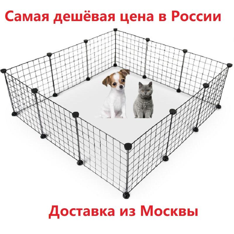 Corralito plegable para mascotas, cerca para gatos, aviario de ejercicio para mascotas, accesorio para perros, cerca de hierro, caseta para cachorros, casa para conejos