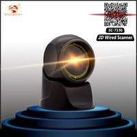 Laser 1D 2D scanning platform 2D barcode scanner QR scanning platform QR code reader data collector Free Shipping