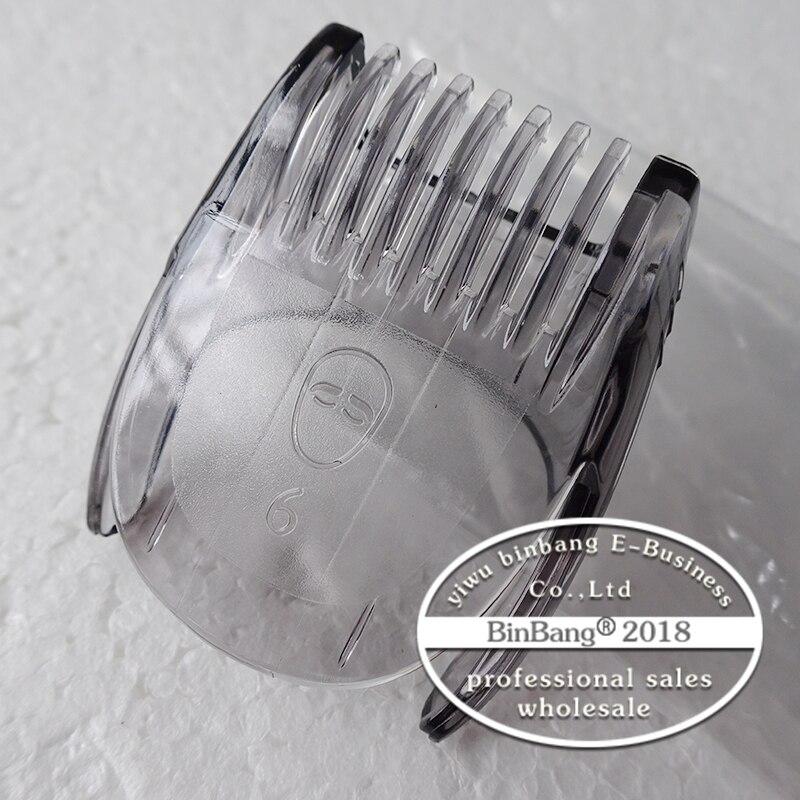 Парикмахерская глаз бровей гребень, маленького размера, круглой формы с диаметром 32 мм триммер QG3362 QG3364 QG3371 QG3372 QG3379 QG3380 QG3383 QG3387 QG3388 QG3396 QG3398 для Philips