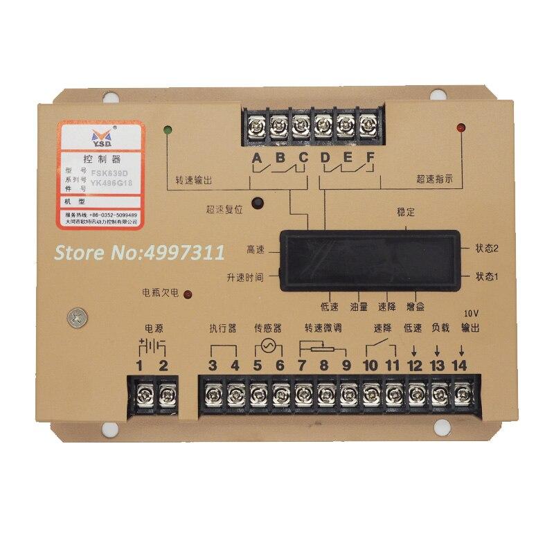 Chinois propre prix dusine! Unité de contrôle de vitesse électronique de qualité/régulateur de vitesse FSK639D pour groupe électrogène Diesel FSK 639D