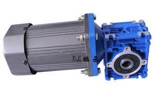 RV40 Ac Drie-Fase 220V/380V 200W Wormwiel Speed Motor/Overbrengingsverhouding 7.5 10 15 20 30 40 50 60 80 100