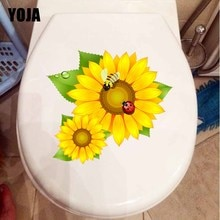 YOJA 23X20.4CM Toilet Decal Wall Sticker Simple Cartoon Sunflower Flowers And Bee BedRoom Home Decor T5-1026