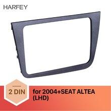 Harfey-panneau stéréo 2 DIN   220*130mm, pour autoradio, Fascia Dash, 2004 + siège, Altea Toledo, panneau de remontage pour lecteur DVD LHD