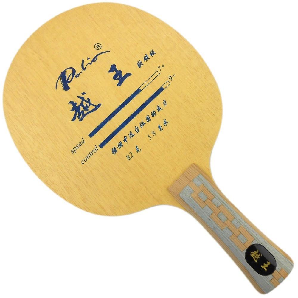 Palio rei de yue ténis de mesa (ping pong) lâmina
