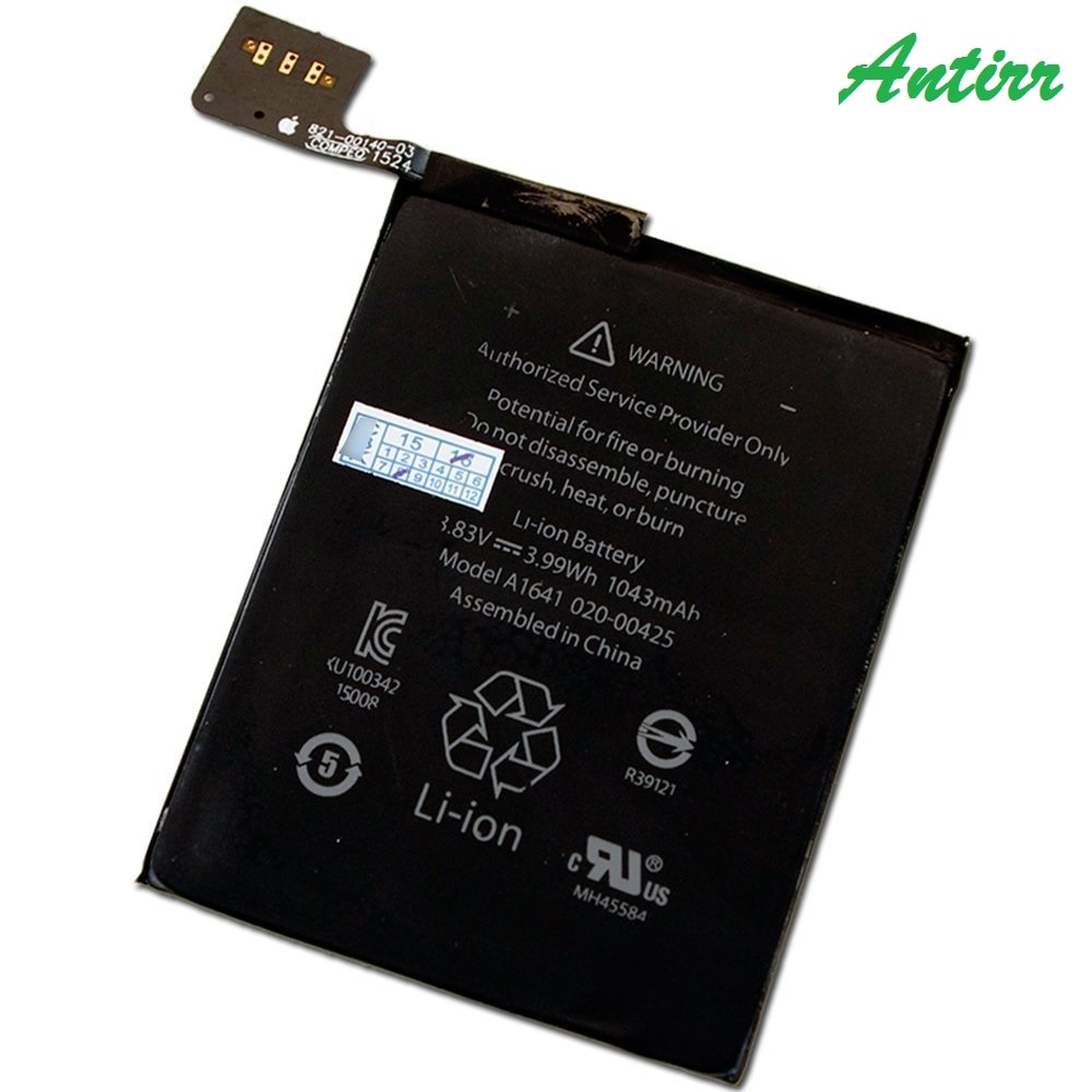 Bateria interna do li-íon de 1043mah para o ipod touch 6 6th gen 16gb 32gb 64gb #30