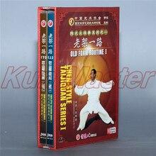 تشن نمط Taijiquan الشكل القديم روتين 1 الصينية الكونغ فو القرص تاي تشي التدريس DVD الإنجليزية ترجمات