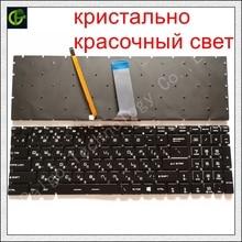 Russian RGB Backlit Keyboard for MSI GP63 GX62 CR62 CR72 CX72 PE72 PE72VR PL60 PL72 WS62 WT72S S1N-3EUS219-SA0 V143422BK1  RU