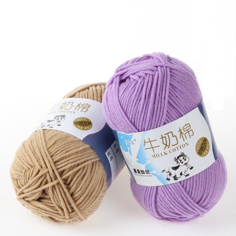 Высококачественная теплая детская шерстяная пряжа из молочного хлопка для вязания вручную трикотажная пряжа вязаное одеяло вязаная пряжа (46-50) грамм/шт.