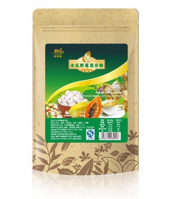 100% Pure Natural Plant papaya & kudzu mixed powder,Face Film Materials, Meal Powder Moisturizing Antioxidant 100g