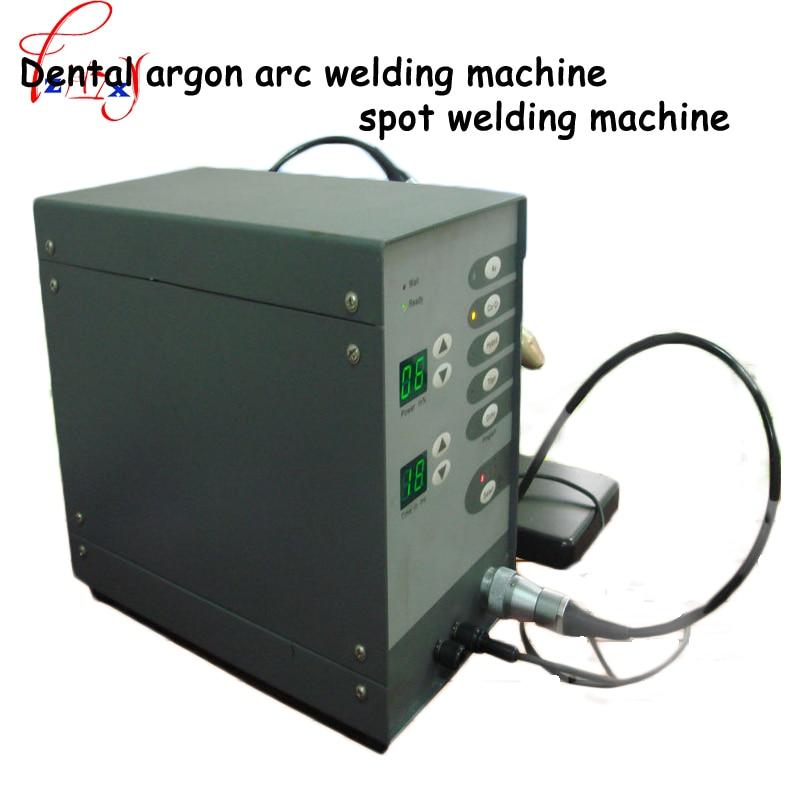 Máquina de soldadura de punto de argón de arco Dental de 220V, máquina de soldadura de metales preciosos, soldador de punto de argón de Metal de titanio puro 1 pieza