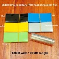 100pcslot 26800 lithium battery pvc heat shrinkable sleeve battery skin replacement packaging film shrink tube