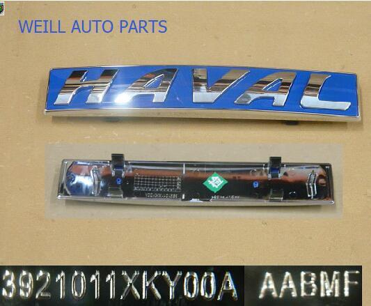 3921011XKY00A 3921011XKZ1DA logotipo delantero (con círculo brillante) para Great wall Haval H6 Coupe,H2