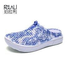 POLALI, zapatos de agua para mujer, Zapatillas planas de verano transpirables para la playa, Zapatillas de viaje ligeras, Zapatillas deportivas para aguamarina