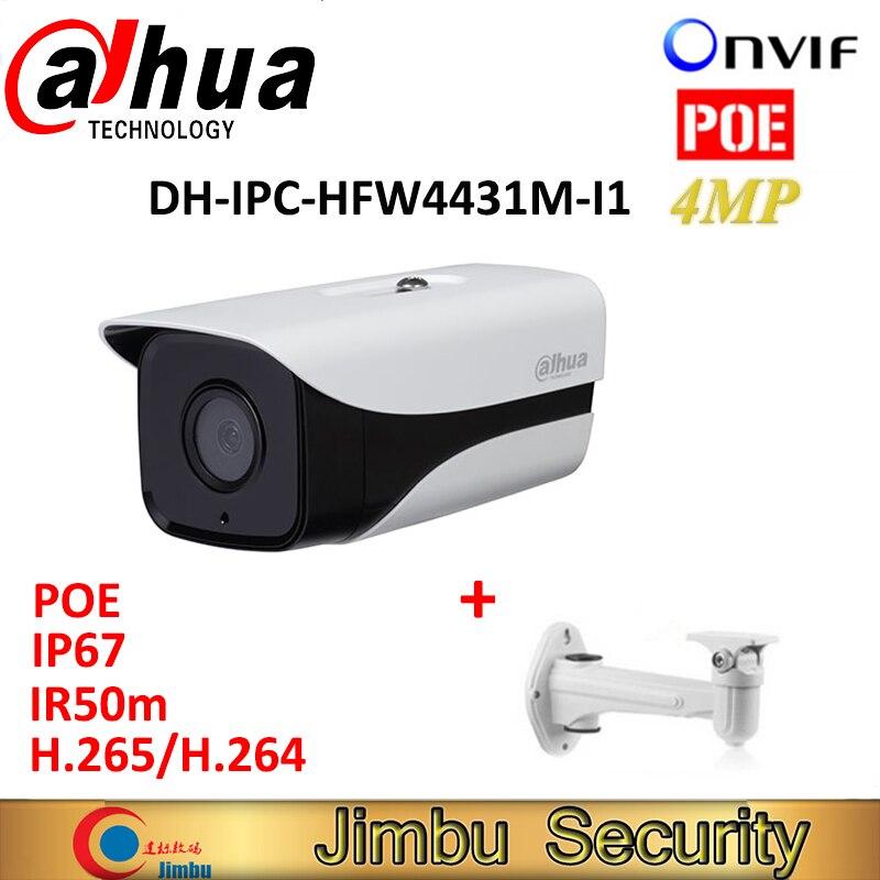 IP-камера видеонаблюдения Dahua IPC-HFW4431M-I1, 4 МП, POE