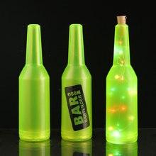 O Envio gratuito de Múltiplas cores Fluorescentes Flair Garrafa Garrafas Para Prática Bartender Cocktail Shaker Bar Pub Bar Ferramenta