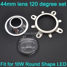 1Set 44mm Glass LED Lens 120 Degree + 50mm Round Hole Reflector Collimator+ Fixed Bracket for 10W Round Shape High Power COB LED