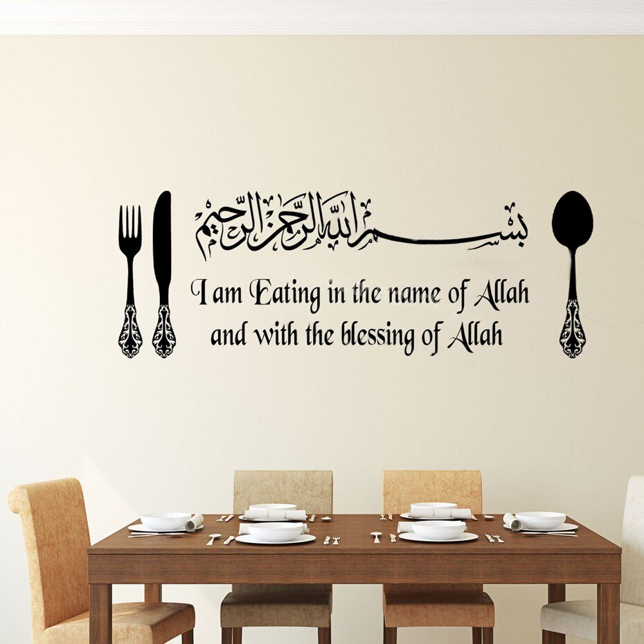 Citas árabes comiendo en el nombre de Alá Islam musulmán pegatinas de pared arte mural vinilo calcomanías para comedor dormitorio mezquita
