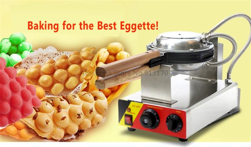 Máquina de gofres de burbujas máquina de huevos de gofres máquina eléctrica antiadherente 220 V/110 V venta al por mayor