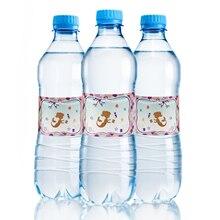 Étiquette bouteille deau de sirène 24 pièces/sac   Étiquette autocollante pour bouteille deau douce, thème minéral, fournitures de fête, décorations de fête danniversaire pour enfants