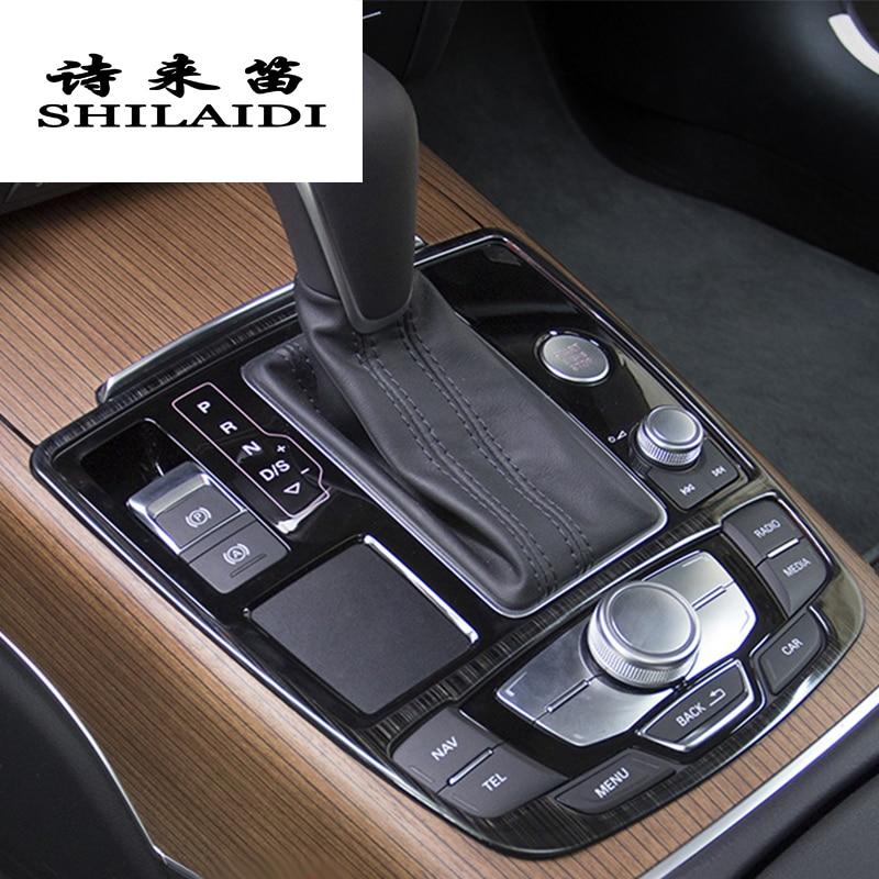 Embellecedor de panel de cambios de apoyo Multimedia de estilo de coche, cubierta de pegatina embellecedora para Audi A6 C7, accesorios interiores de acero inoxidable para coche