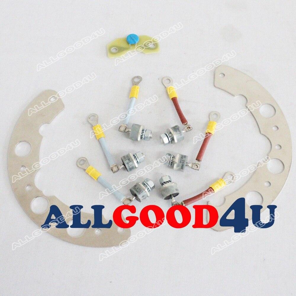 ALT461KD001 GP461 ديود أطقم ل يروي سومر LSA471 LSA461/462 LSA472