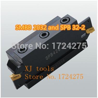 شحن مجاني SMBB2032 + 1 قطعة SPB32-2 1 قطعة CNC برج و CNC القاطع قضيب SPB200 إدراج (لا تحتوي على شفرة)