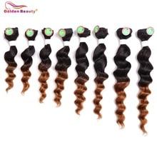 Tissage synthétique Loose Wave 8-14 pouces   Extensions de cheveux à coudre, résistantes à la chaleur, 8 pièces/paquet, beauté dorée, une tête complète
