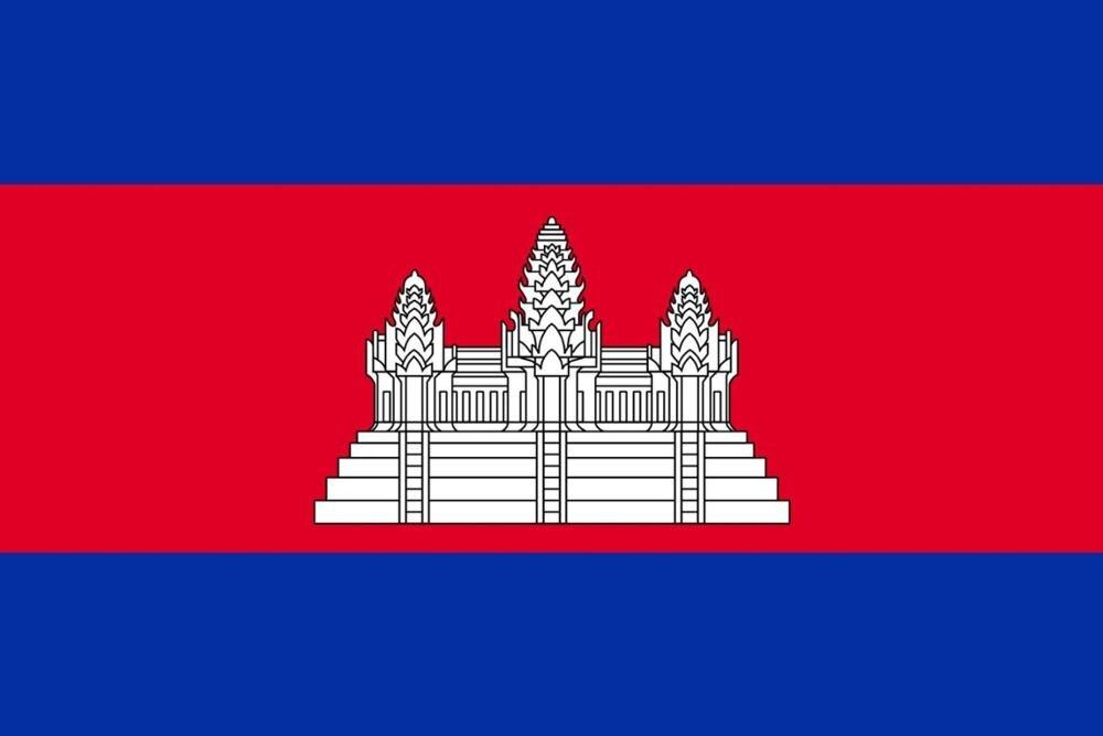 Camboya 1000 Riels, UNC, p-new, 2016 (2017), Asia, coleccionables, regalo