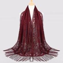 Женский шарф с кисточками, однотонный модный ажурный шарф цвета слоновой кости с вуалью, кружевной шарф, шаль, хиджаб для мусульманок, банда...