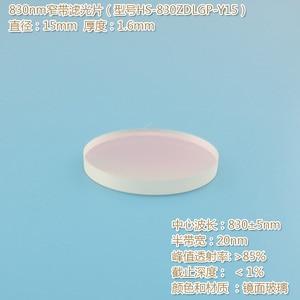 Peak transmittance higher than 85% 830 nm narrowband filter import coated infrared glass lens pass