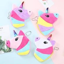 1 Pcs Novelty Rainbow Unicorn Plush Coin Bags Keyring Mini Wallet Clutch Purse Change Case Zipper Bags Stationery Card Holders