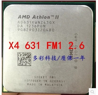 Para AMD Athlon II X4 631x4 631 quad-core piezas dispersas CPU fm1 2,6G 4M cpu quad-core (trabajo 100% envío gratis)