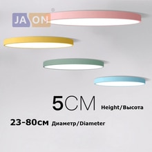 LED Moderne Acryl Legierung Färbte Runde 5cm Super Dünne LED Lampe. LED Licht. decke Lichter. LED Decke Licht. decke Lampe Für Foyer