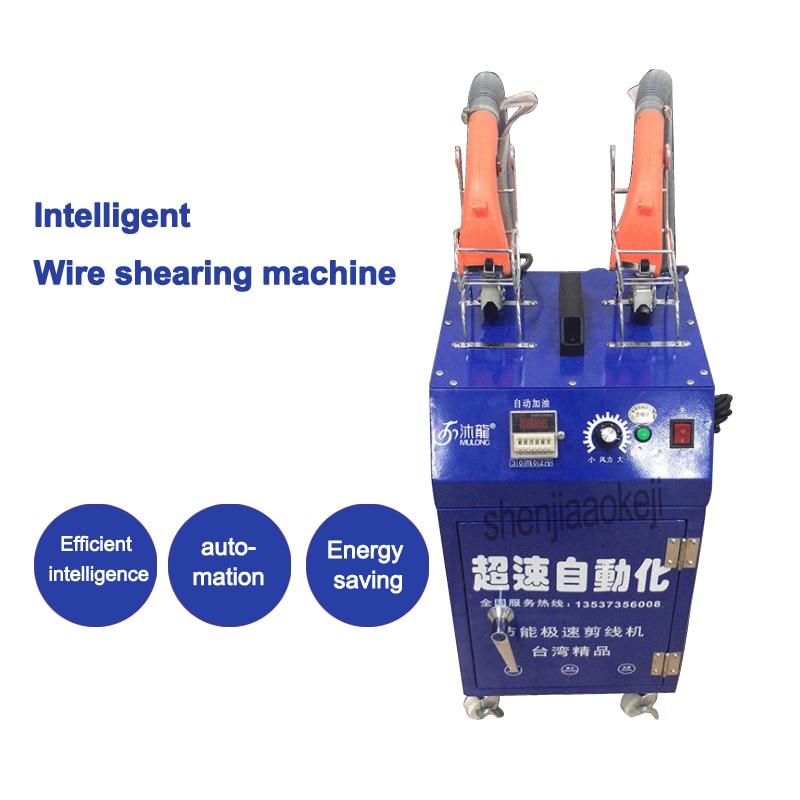 Máquina de corte de hilo inteligente máquina de corte de hilo de doble cabeza máquina de corte de hilo de succión máquina de corte 220 v