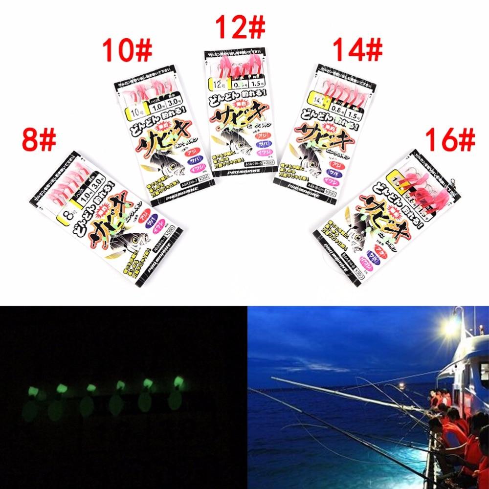 6 Pcs #8 10 12 14 16 Red Sabiki Tackle Rigs Saltwater Sea Fishing Lure Trolling Hook Bait w/ Fluorocarbon Leader Fishing Gear