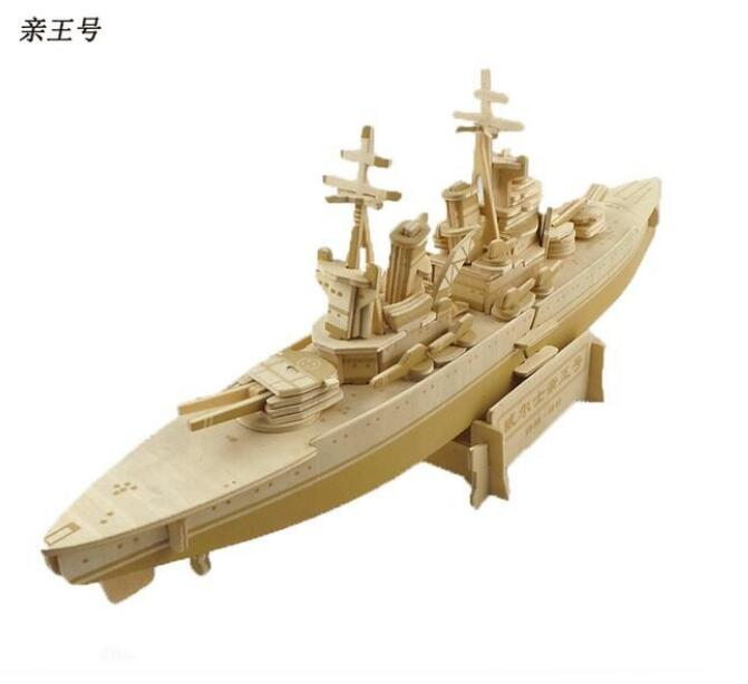 candice guo! wooden toy 3D model puzzle hand work assemble game DIY prince of Wales ship boat birthday Christmas gift 1pc