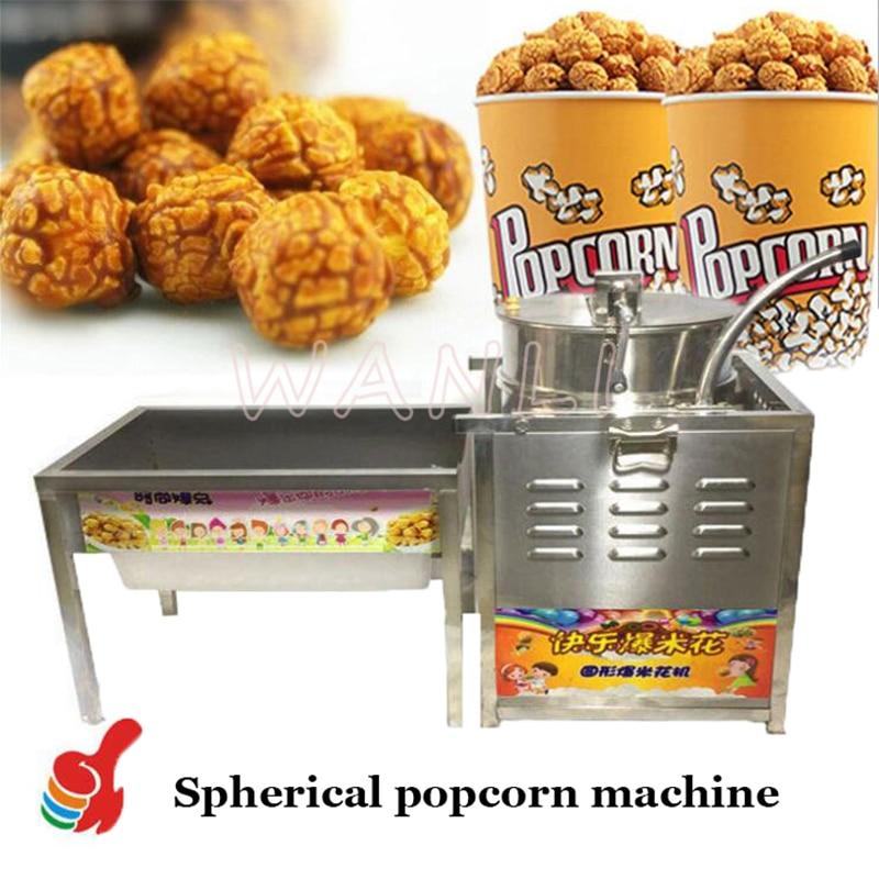 220V 0.03KW Corn Hand-fired Automatic Popcorn Machine Stand Ball-shaped Popcorn Machine American Ball gas Popcorn machine