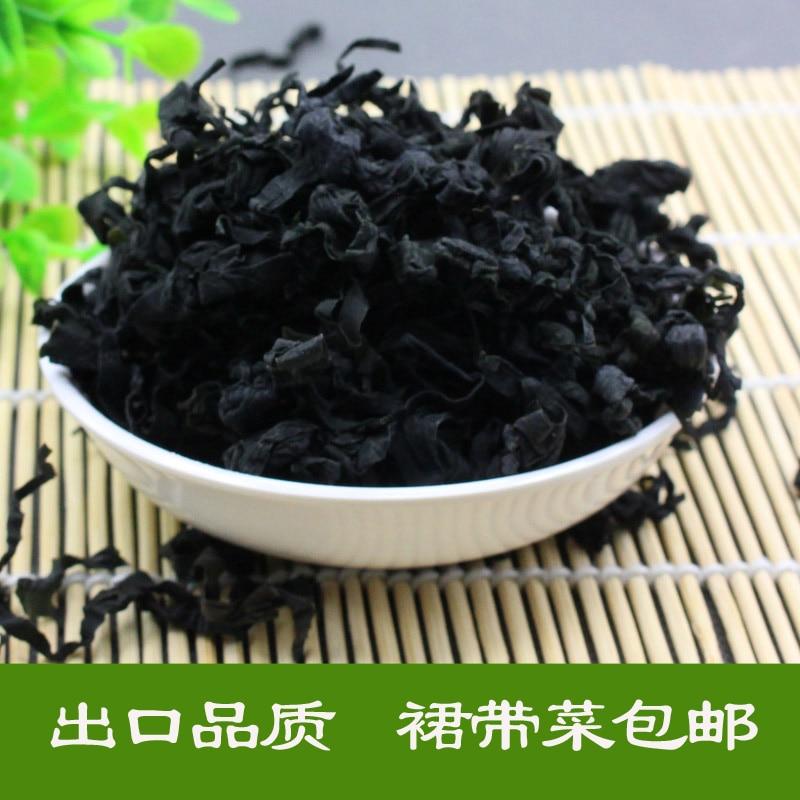 250 gramas seco wakame algas repolho mar fungo seco spirulina algas kelp prato vegetal tenro