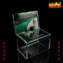Boîtes à dons Perspex en acrylique 10 pièces/lot   Livraison gratuite, conteneur avec serrure pour dons, bulletins, amulettes