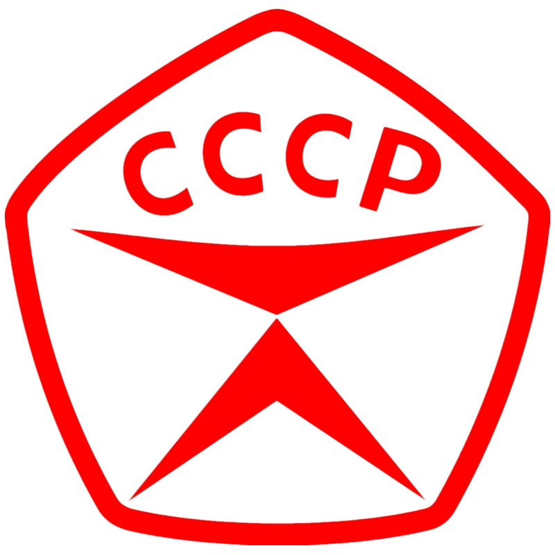 AliExpress - CS-1120#Various Sizes Quality Mark of the USSR funny car sticker vinyl decal white/black for auto car stickers styling
