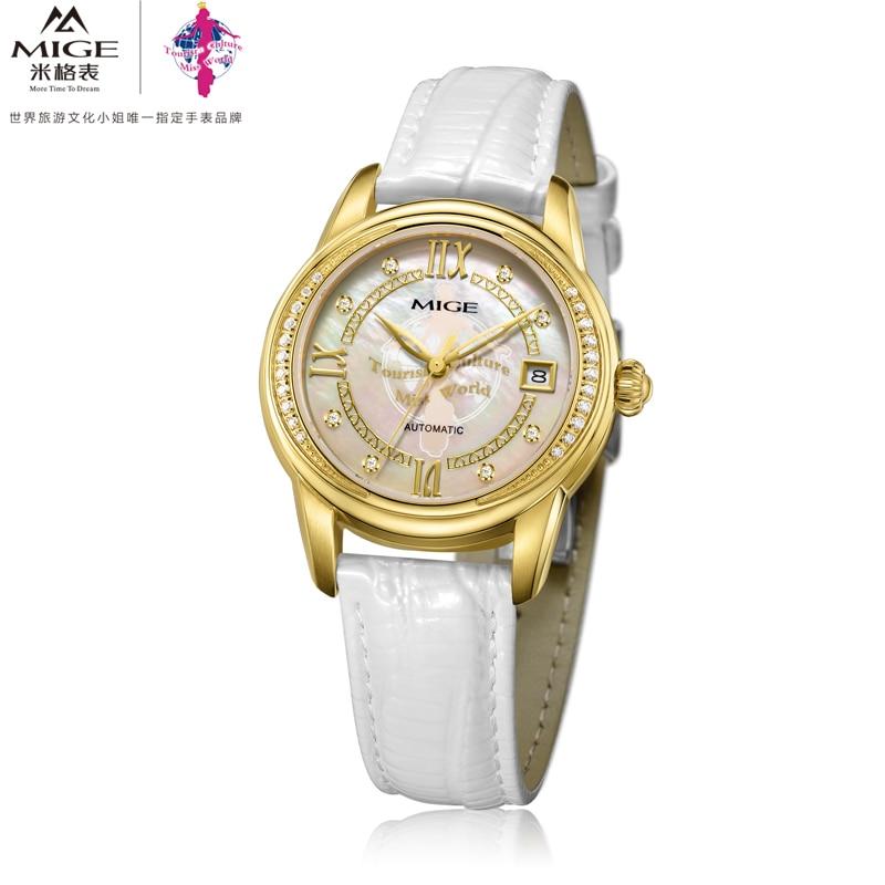 Reloj femenino Mige 2018 con gran oferta, reloj mecánico, cuero morado, reloj femenino resistente al agua, relojes automáticos para mujer