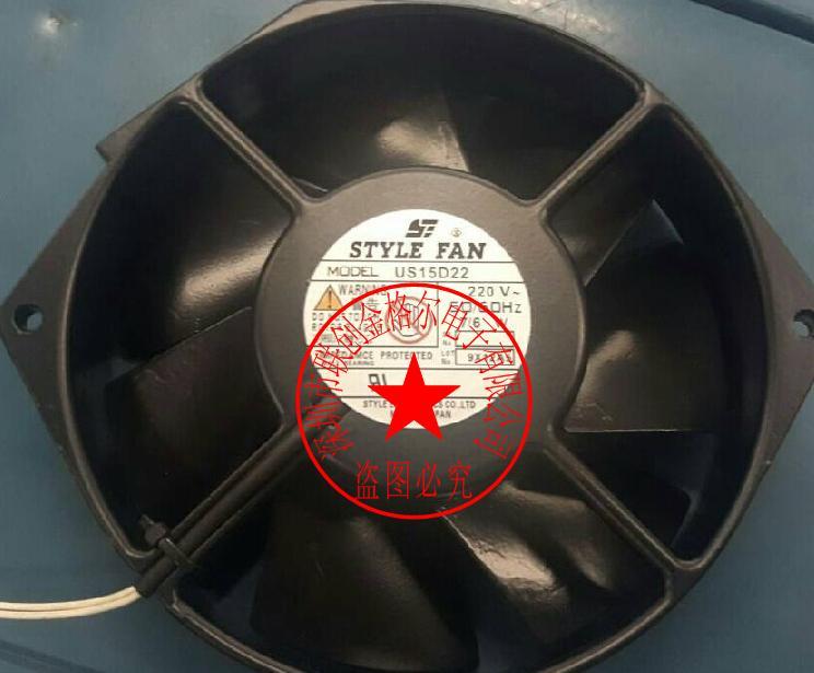 Original US15D22 220 V AC STYLEFAN alle metall hohe temperatur lüfter