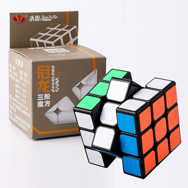 YongJun Brand Magic Cube YJ8335 Basic 3x3x3 Sticker Speed Cube Gift Educational Toy for Children Professional Cubo Magico MF3SET