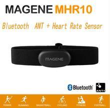 Bluetooth4.0 ANT + Capteur De Fréquence Cardiaque GARMIN Compatibles Bryton IGPSPORT Ordinateur Vélo De Sport Moniteur De Fréquence Cardiaque Sangle de Poitrine