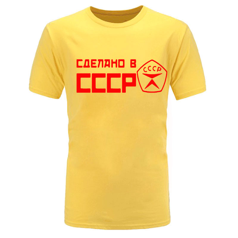 Camisetas rusas CCCP de verano para hombre, camiseta de manga corta de la Unión Soviética para hombre, camisetas de algodón con cuello redondo para hombre de Moscú Rusia